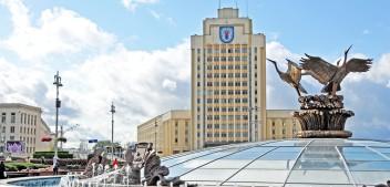 Etyka zawodowa radcy prawnego w Republice Białoruś
